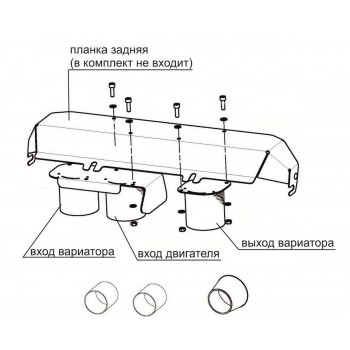 Комплект шноркелей Rival для CF Moto X5 H.O. 2015- / 500 A/2A 2011-, 444.6872.1